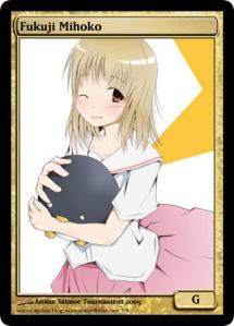 Fukuji Mihoko 1