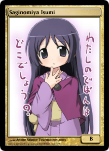 Saginomiya Isumi 1