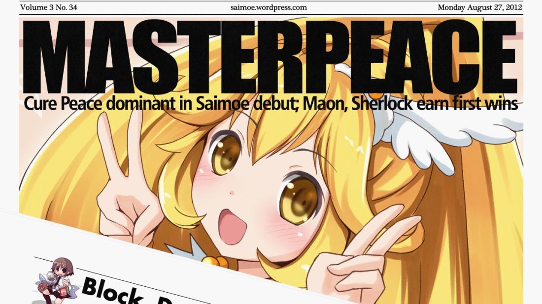 saimoe reporter volume 3 number 34