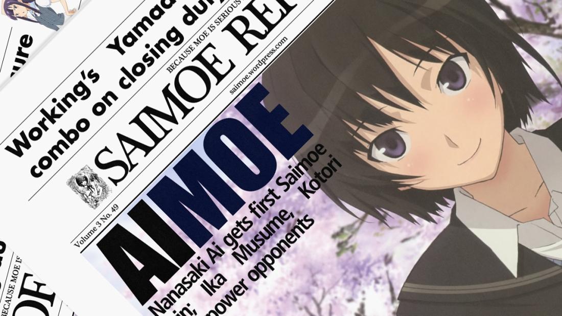 saimoe reporter volume 3 number 49