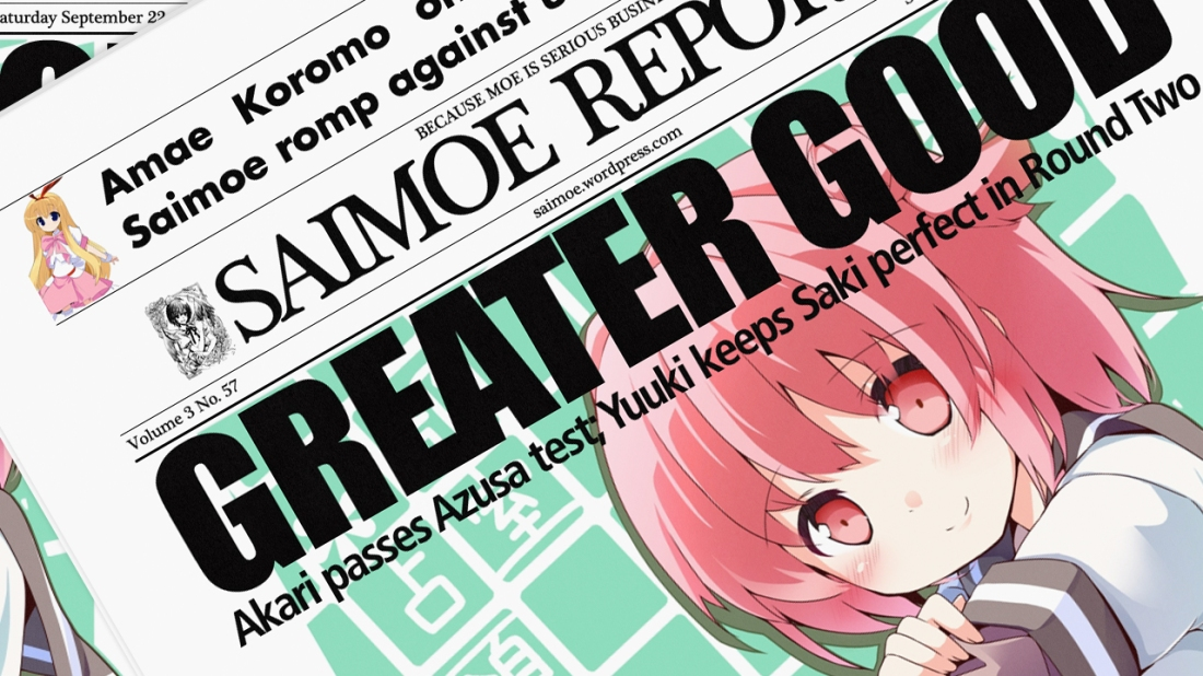 saimoe reporter volume 3 number 57