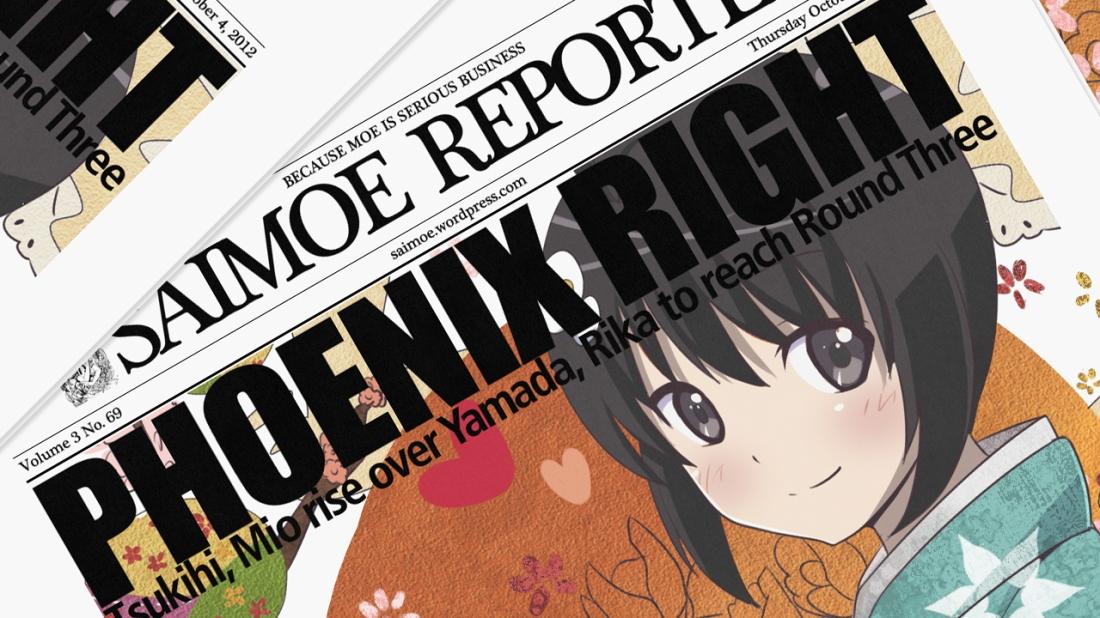 saimoe reporter volume 3 number 69