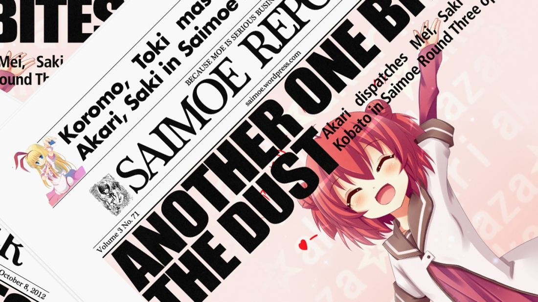 saimoe reporter volume 3 number 71